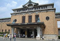 Kyoto Municipal Museum of Art 20050730.jpg
