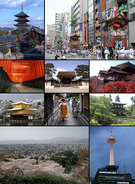 File:Kyoto montage.jpg