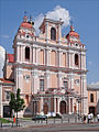Léglise Saint-Casimir (Vilnius) (7670909000).jpg