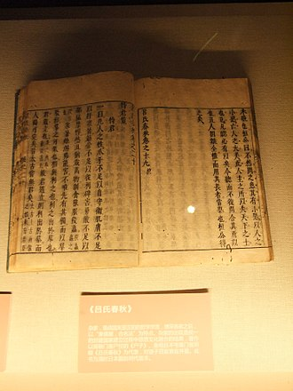 Lüshi Chunqiu - An edition under the Edo period (1603-1868) in Japan.