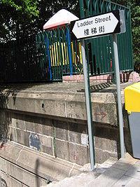 Ladder Street.jpg