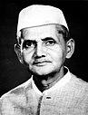Lal Bahadur Shastri (from stamp).jpg