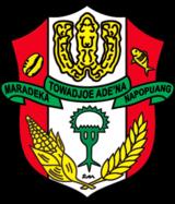 Lambang Kabupaten Wajo.png