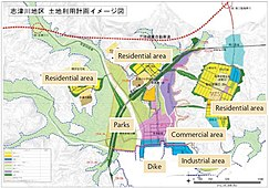 Land-use planning and projects in Minamisanriku.jpg