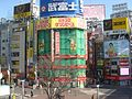 Lascar View from Shinjuku-dori - East Shinjuku (1298838431).jpg