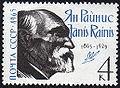 Latvia 1965 4 kop Rainis USSR.jpg