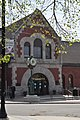 Leavenworth Riverfront Community Center entrance.jpg