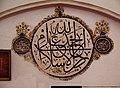 Lefkoşa Selimiye-Moschee (Sophienkathedrale) Innen Kalligraphie.jpg