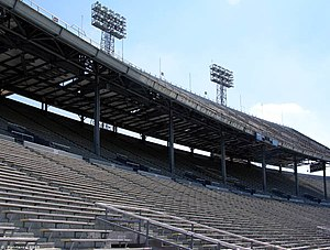 Football at the 1996 Summer Olympics – Men's tournament - Image: Legion Field with upper deck