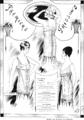 LesDessousElegantsSeptembre1917page133.png