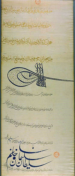 http://upload.wikimedia.org/wikipedia/commons/thumb/2/22/Letter_of_Suleiman_to_Francis_I_1536_beginning_of_French_embassy_at_Ottoman_court_bnf067.jpg/255px-Letter_of_Suleiman_to_Francis_I_1536_beginning_of_French_embassy_at_Ottoman_court_bnf067.jpg
