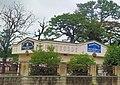 Library at Thirumalagiri, Hyderabad.jpg