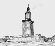 Lighthouse - Thiersch.png