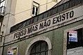 Lisbonne octobre 2012 (8128563602).jpg