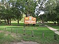 Liverpool TX County Park.jpg