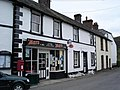 Llanfair TH village shop - geograph.org.uk - 161006.jpg