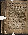 Llyfr Cynog, folio 116r (4780784).jpg