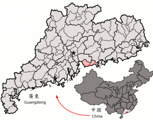 Location of Shenzhen within Guangdong (China) - traditional.png