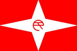 Democratic Socialist Party (Japan) Political party in Japan