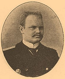 Lovyagin, Roman Mikhaylovich (Brockhaus and Efron Encyclopedic Dictionary).jpg