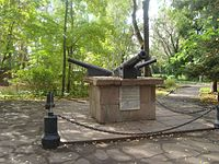 Lower Park (Lipetsk).jpg