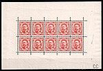 Luxembourg 1906 Mi 72 souvenir sheet of 10 (Grand Duke of Luxembourg William IV).jpg