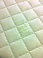 Lyocell Vital fabric.jpg