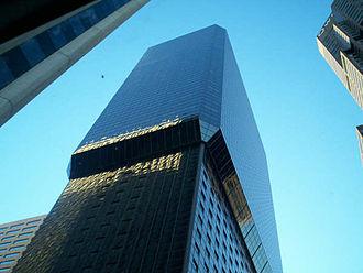 707 17th Street - Image: MCI Plaza