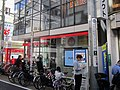 MUFG Bank Gakugei-Daigaku Ekimae Branch.jpg