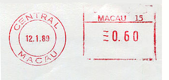 Macao stamp type B5.jpg