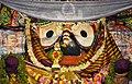 Mahaprabhu Shri Jagannath.jpg