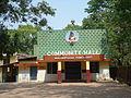 Malampuzha panchayat community hall.JPG