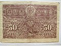 Malayan Dollar note, 50 cent, Reverse.jpg