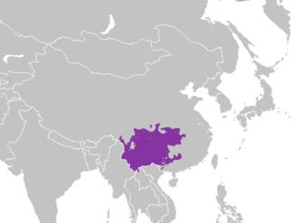 Southwestern Mandarin - Image: Mandarín del Suroeste