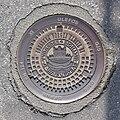 Manhole cover (kumlokk med bysegl) Tønsberg Norway (Norges eldste by. Tunesber Sigillum Burgensium D. ULEFOS GJS D400 UFPNS EN 124 NS 2019-08-29 DSC05609.jpg