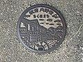 Manhole cover of Chikuho, Iizuka, Fukuoka.jpg