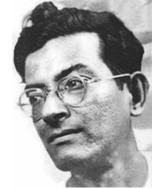 Manik Bandopadhyay - Image: Manik Bandopadhyay