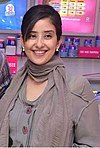 Manisha koirala baskins and robbins.jpg