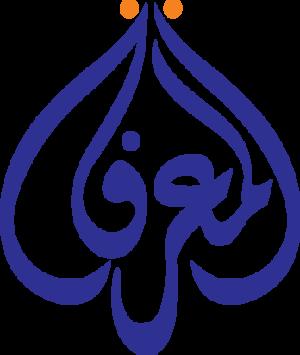 Marefa - Image: Marefa logo