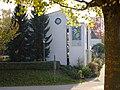 Marie-Luise-Kaschnitz Primary School in Bollschweil, Germany.jpg