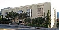 Martinez City Library (Martinez, California).JPG
