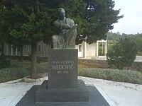Mato Celestin Medović, spomenik u Kuni.01520.JPG