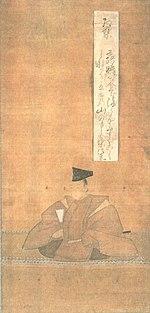 Matsudaira Nobuyasu.jpg