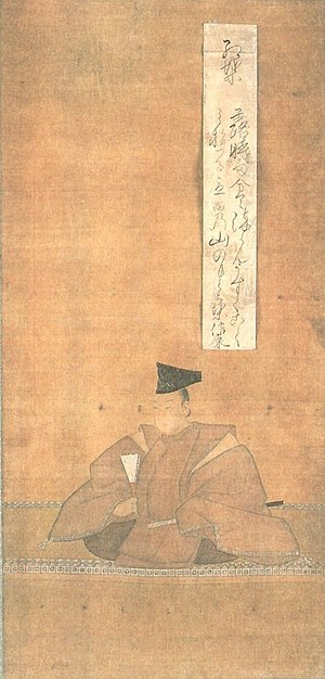 Matsudaira Nobuyasu - Matsudaira Nobuyasu