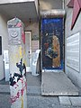 Mauermuseum del Checkpoint Charlie 02.jpg