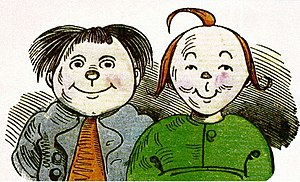 マックスとモーリッツ's relation image