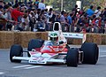 McLaren M23 - Emerson Fittipaldi - panoramio.jpg