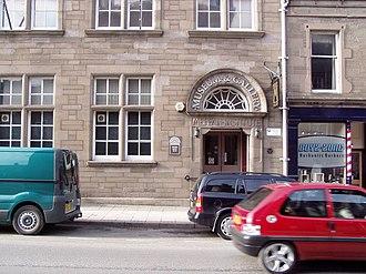 Meffan Institute - Entrance to Meffan Institute