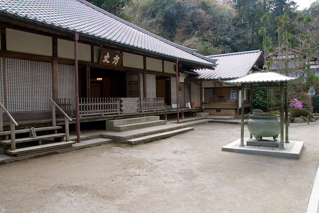 Meigetsu-in-Kamakura Main Hall2