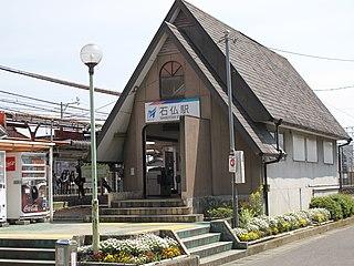 Ishibotoke Station Railway station in Iwakura, Aichi Prefecture, Japan